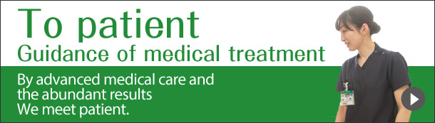It is guided medical treatment to patient